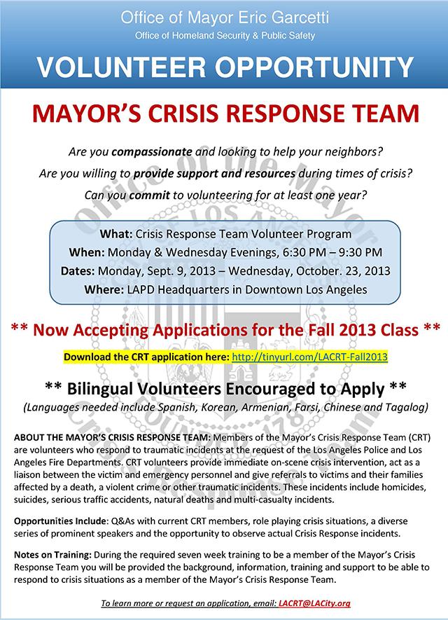 Flyer-CRT_Fall2013_Recruitment_v2