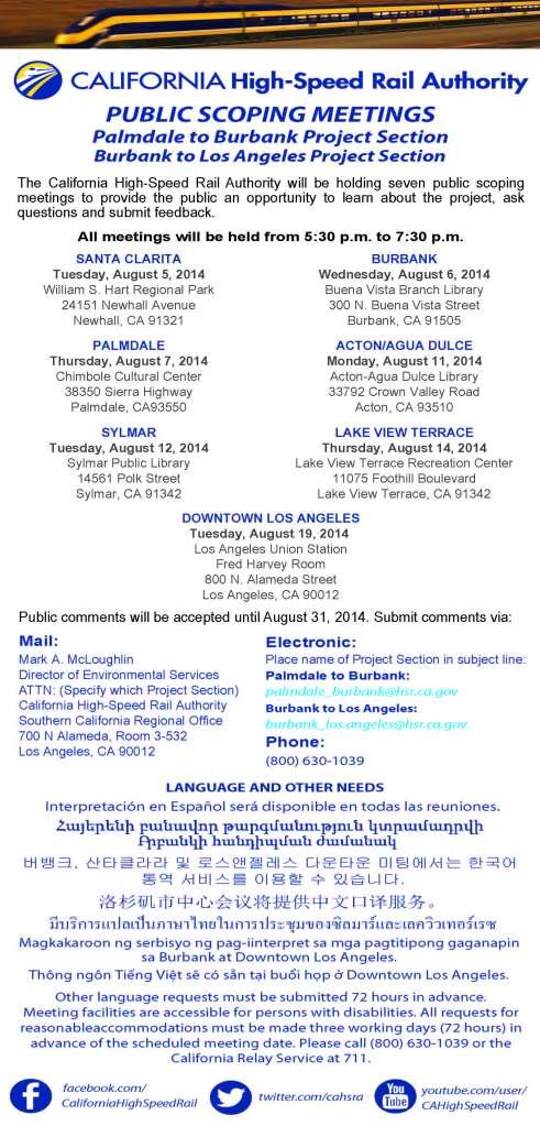 2014-07-HSR_Page_1