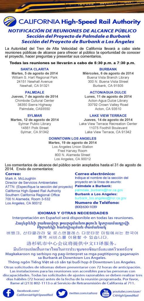 2014-07-HSR_Page_2